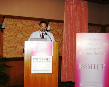 ISSMTCT Conference Goa